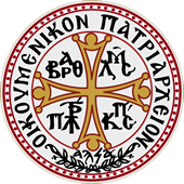 Emblem_of_the_Ecumenical_Patriarch_of_Constantinople_Bartholomew_I