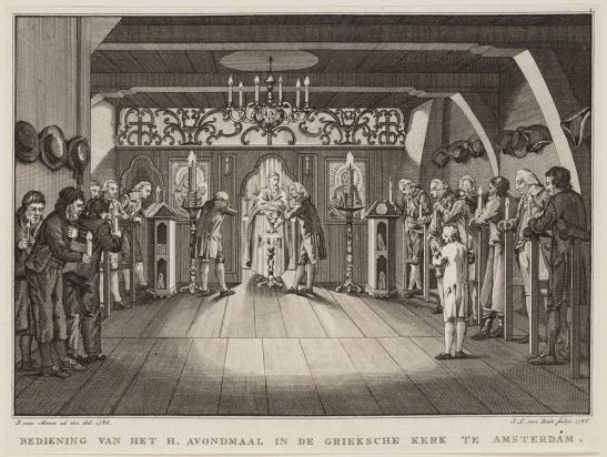 GRIEKSCHE KERK AMSTERDAM (18e eeuw)
