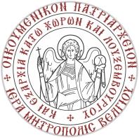 Logo_Archange_Final